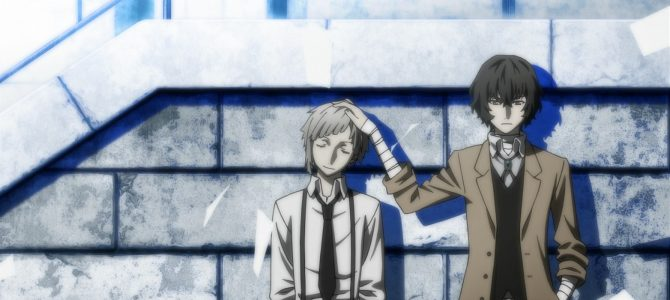 Bungou Stray Dogs BD 01-03